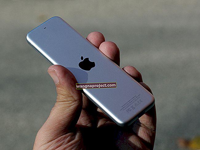 На моя iPhone няма Siri, къде е Siri?