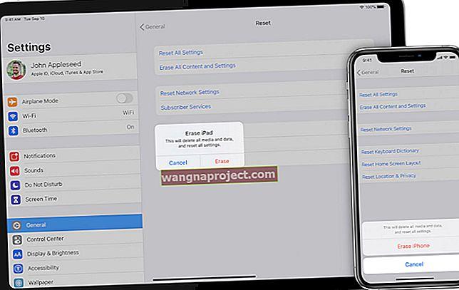 Настройки на акаунта на Apple ID на iPad, iPod или iPhone