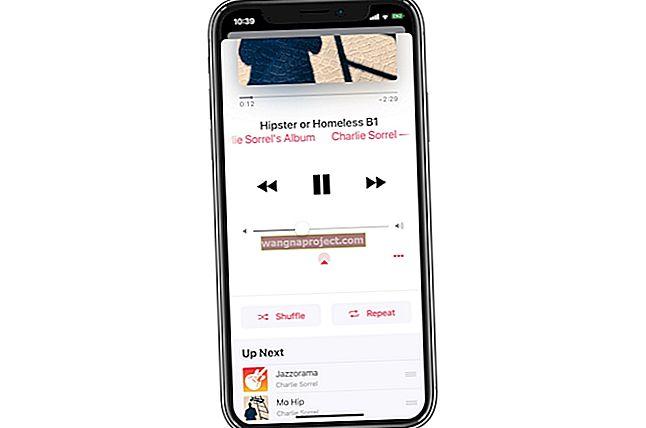 כיצד לחזור או לדשדש שירים באפליקציית המוסיקה ב- iOS 13
