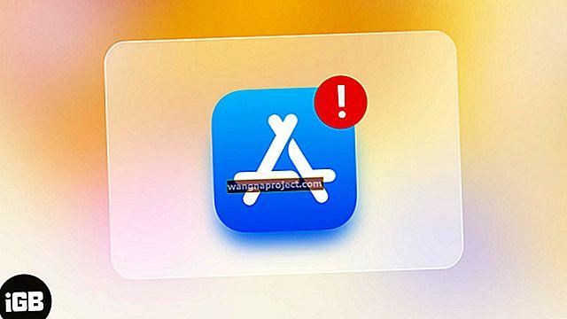 לא ניתן להתחבר לחנות iTunes או App Store