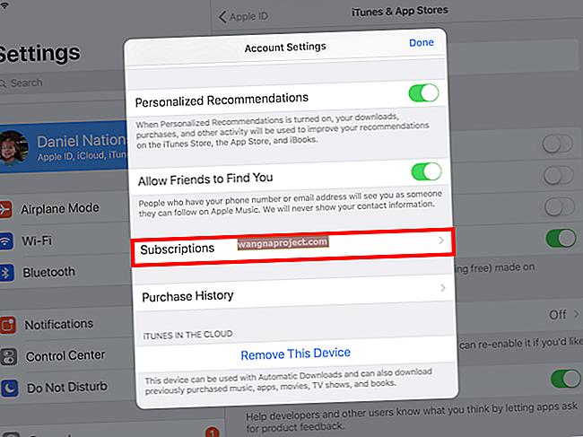 วิธียกเลิกการสมัครสมาชิกจากแอพบน iPhone หรือ iPad ของคุณ