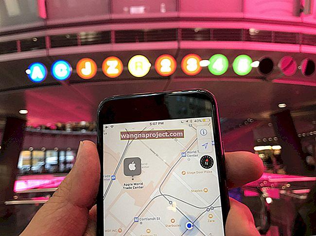 Все нове в додатку Карти iOS 10